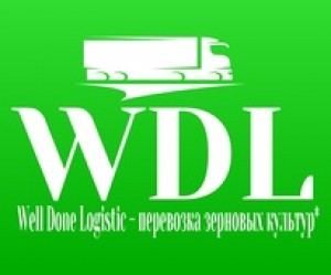 Велл Дан Логистик Well Done Logistic
